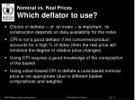 nominal vs real prices which deflator to use