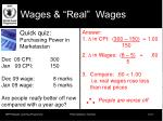 wages real wages