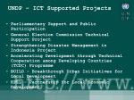 undp ict supported projects