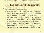 4 1 explicit legal framework2