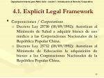 4 1 explicit legal framework4