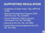 supporting regulation