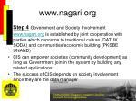www nagari org16