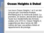 ocean heights duba