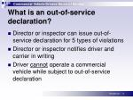 what is an out of service declaration