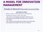 a model for innovation management11