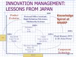 innovation management lessons from japan15