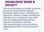 knowledge work society2