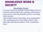 knowledge work society7