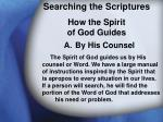 i how the spirit of god guides8