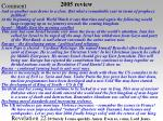 2005 review