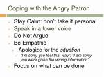 coping with the angry patron
