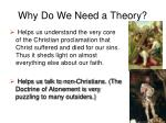 why do we need a theory