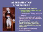 assessment of robespierre