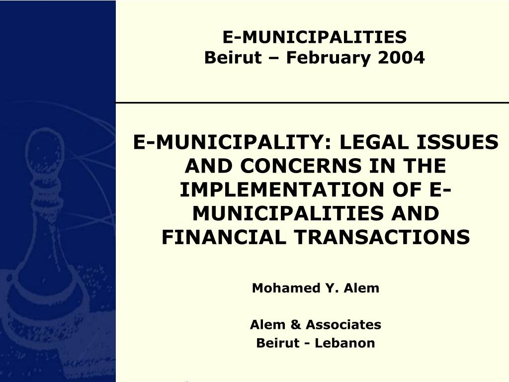 e municipalities beirut february 2004 l.