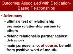 outcomes associated with dedication based relationships2