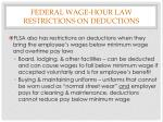 federal wage hour law restrictions on deductions