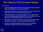 the lebanese e government strategy14