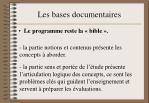 les bases documentaires1