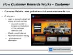 how customer rewards works customer