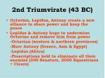 2nd triumvirate 43 bc