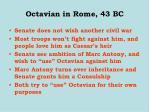 octavian in rome 43 bc