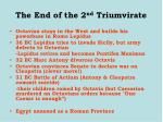 the end of the 2 nd triumvirate