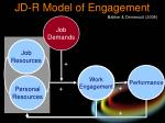 jd r model of engagement