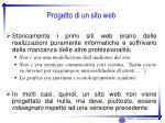 progetto di un sito web1