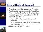 school code of conduct