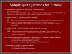sample quiz questions for tutorial