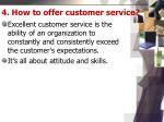 4 how to offer customer service2