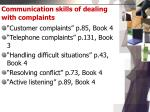 communication skills of dealing with complaints