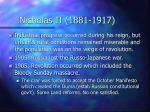 nicholas ii 1881 1917