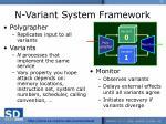 n variant system framework