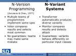 n version n variant programming systems