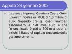 appello 24 gennaio 20026