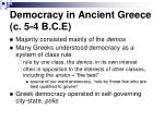 democracy in ancient greece c 5 4 b c e
