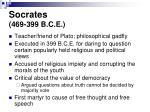 socrates 469 399 b c e
