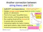 another connection between string theory and q c d