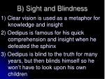 b sight and blindness