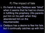 f the impact of fate