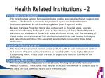 health related institutions 2