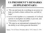 us president s remarks supplementary