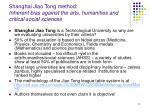 shanghai jiao tong method inherent bias against the arts humanities and critical social sciences