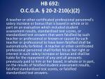 hb 692 o c g a 20 2 210 c 2