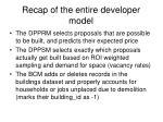 recap of the entire developer model