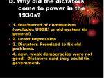 d why did the dictators come to power in the 1930s
