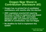 oregon near worst in contribution disclosure 2