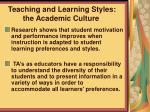 teaching and learning styles the academic culture